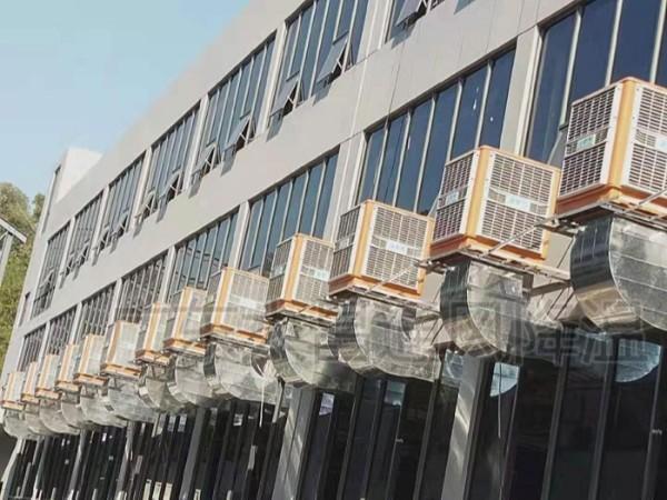 润东方环保空调 1.1KW节能省电 大风量 夏季降温热门设备