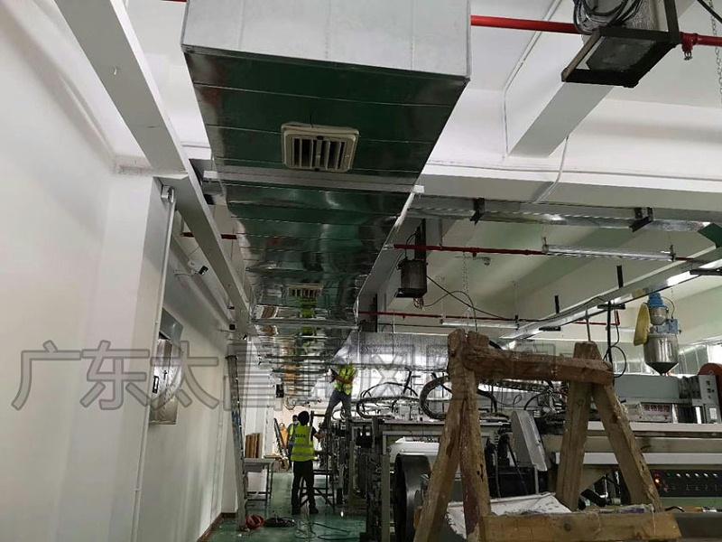 注塑厂环保空调