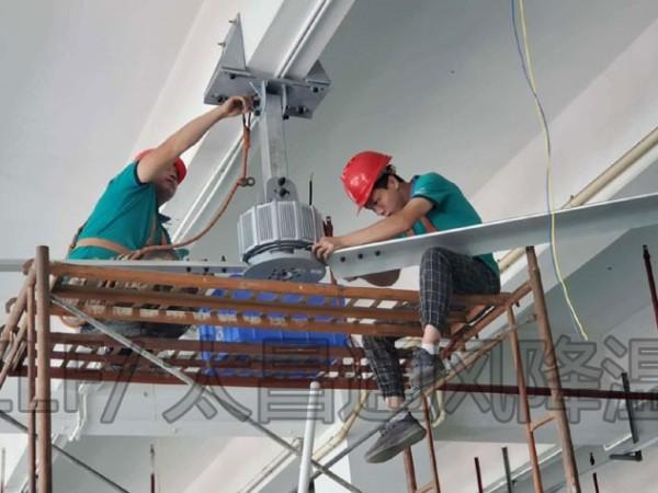工业大风扇安装步骤及要求