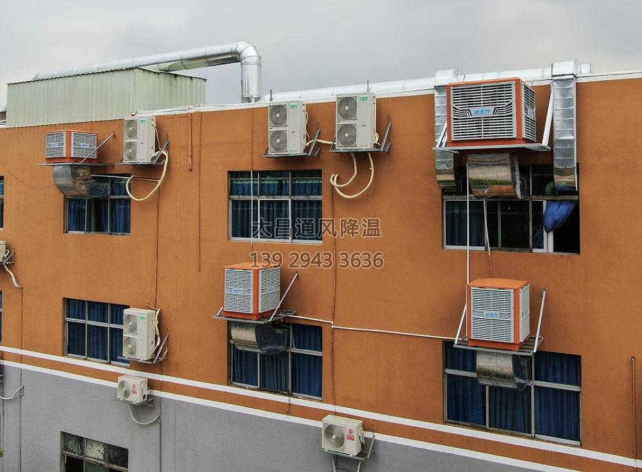 纺织厂环保空调