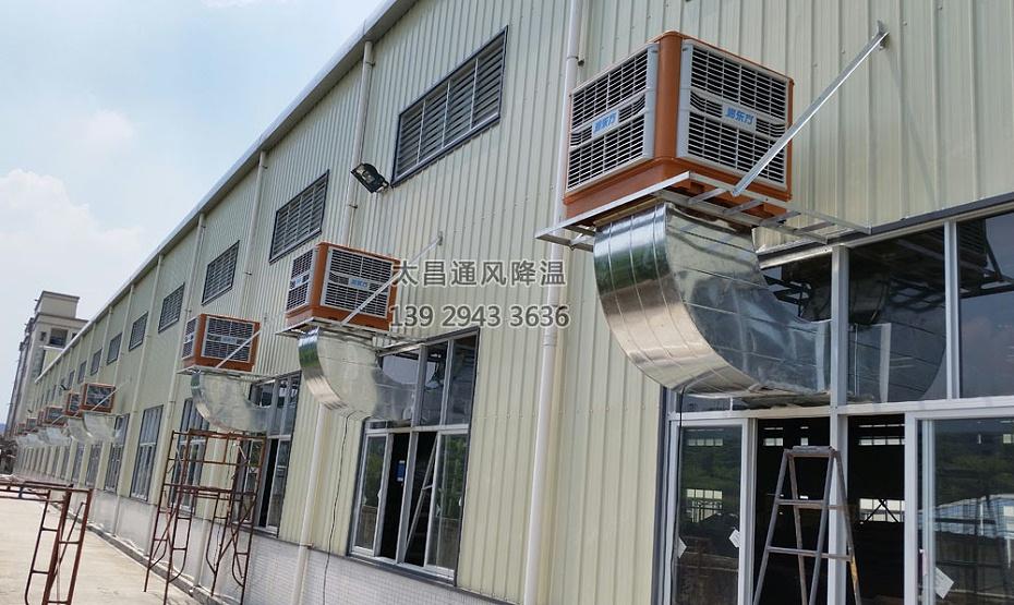 食品厂环保空调