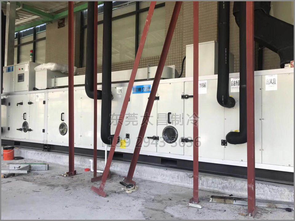 中央空调,组合式空调,车间降温,大型空调,厂房空调