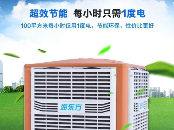 环保空调车间降温工程找对厂家 既省钱也省心