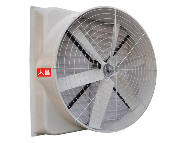 太昌喇叭扇风机(畜牧养殖业专用风机)