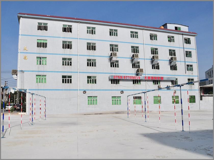 太昌办公楼