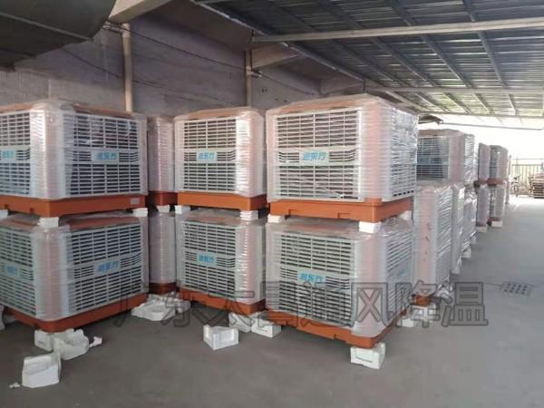 环保空调 厂房降温空调 太昌环保空调解决车间降温