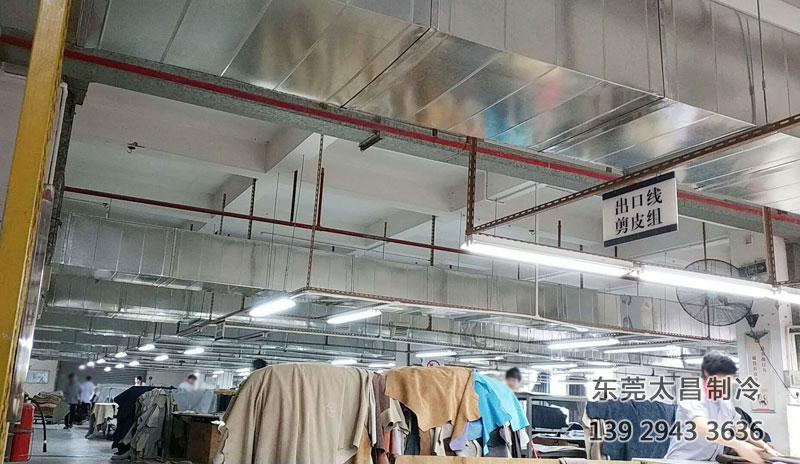 东莞企石某皮革厂方案降温车间工程师注册设备海南省图片