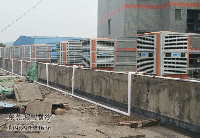 环保空调挂墙安装