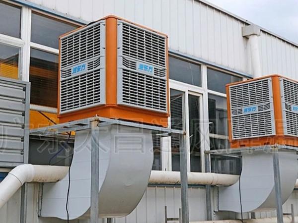 电子厂降温设备 东莞环保空调 环保空调