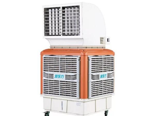 大型移动式环保空调