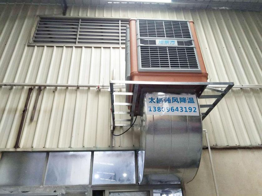 环保空调降温