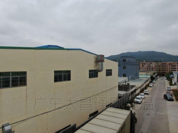 注塑厂吹塑模具厂降温方案设计 润东方蒸发式冷风机