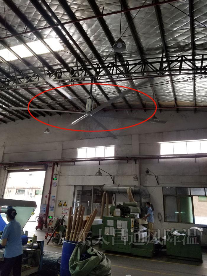 太昌工业大风扇