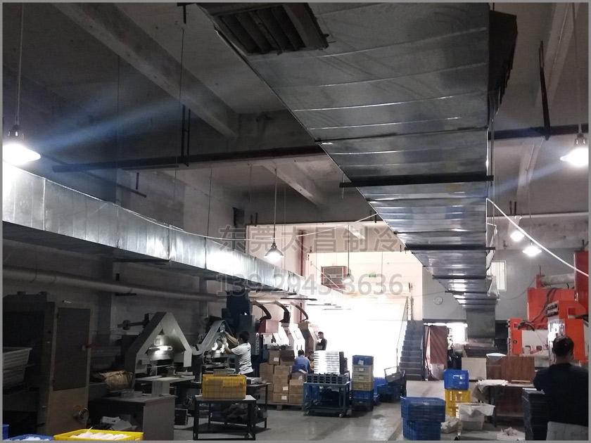 水冷空调,车间制冷,厂房空调,通风换气,降温设备