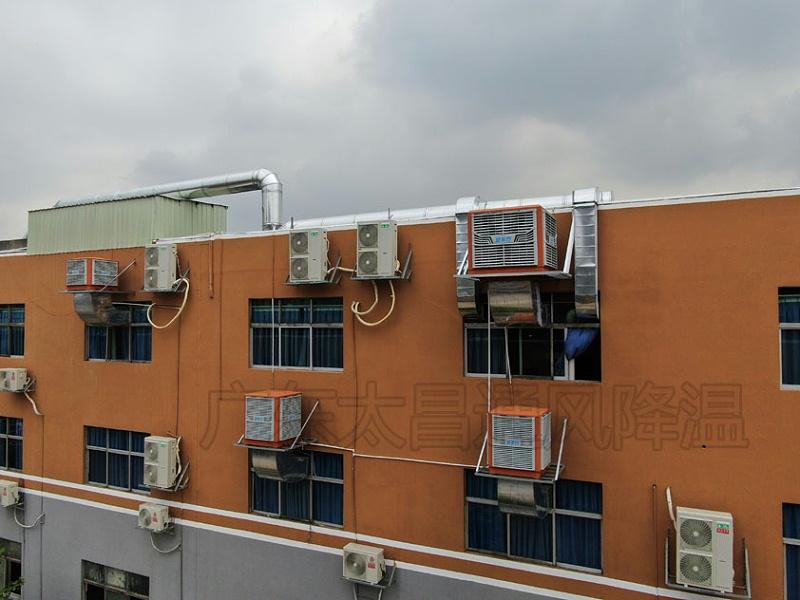 模具厂环保空调