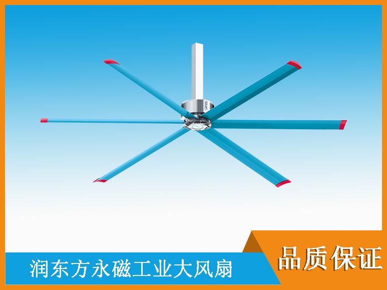 工业大风扇厂家.永磁工业吊扇.东莞工业风扇