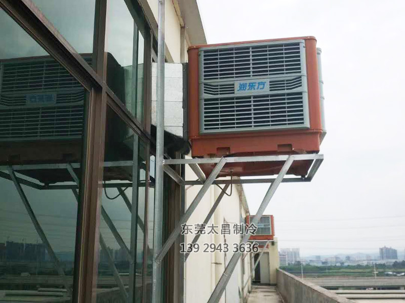 环保空调,润东方环保空调,车间降温,厂房降温