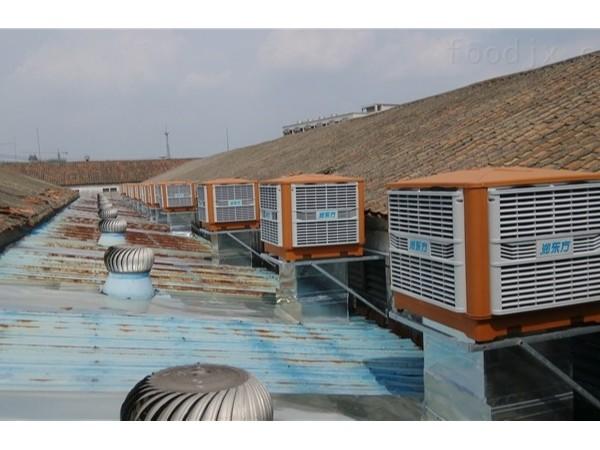 广东厂房降温 环保空调设备