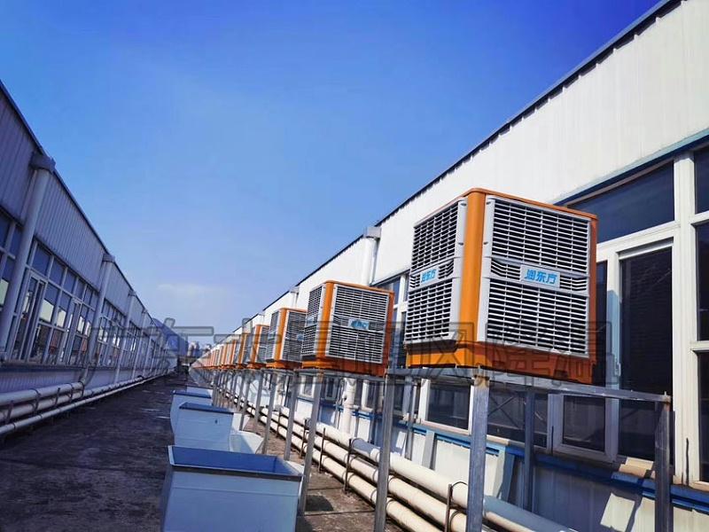 手袋厂环保空调
