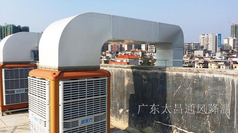 注塑厂通风降温案例