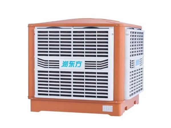环保空调RDF18A