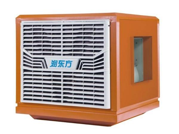 环保空调RDF45B