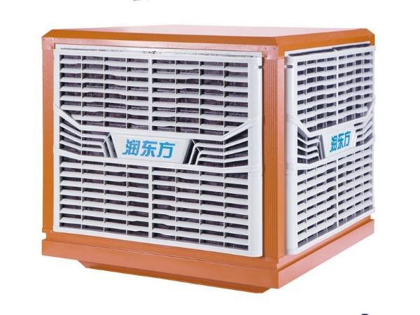 环保空调RDF30A