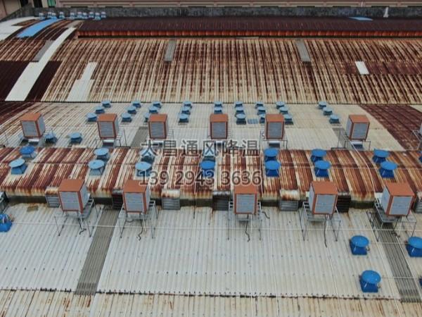 东莞沙田某鞋材厂环保空调通风降温工程