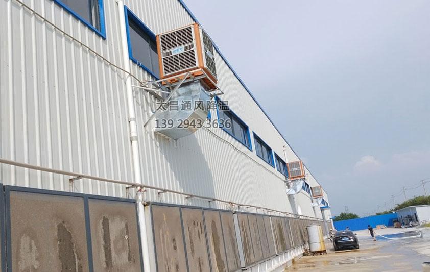 五金厂环保空调工程