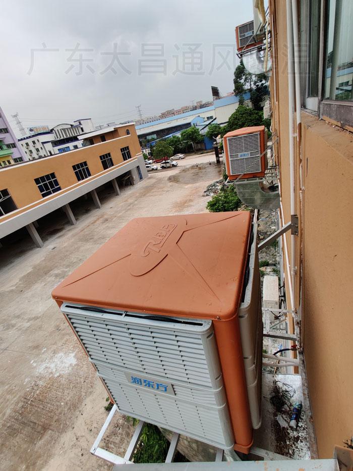 环保空调9-26-1