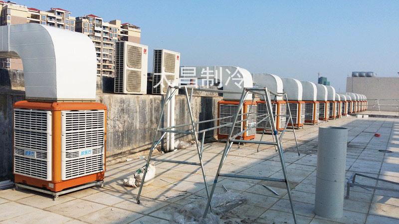 环保空调为你通风降温