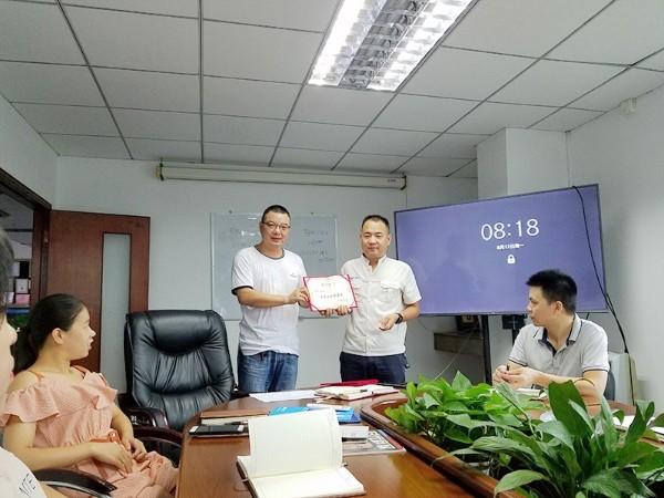 太昌公司7月份月度销售冠军奖及工作突出奖颁奖仪式