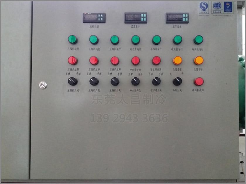 冷库电箱1